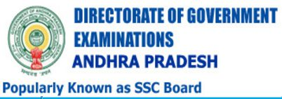 How to download ap ssc/10th class marks memo (duplicate) @ bseap. Org.