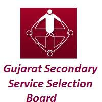 GSSSB 399-Staff Nurse, Royalty Inspector Recruitment 2017 Apply Online