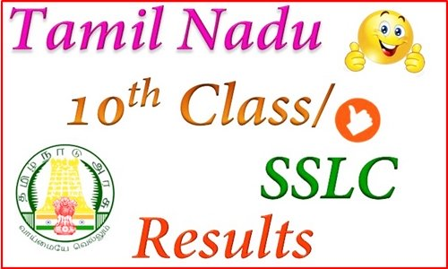 Tamilnadu-SSLC-Results-2017