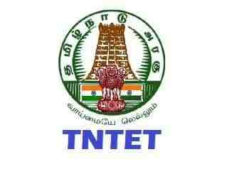 Image result for tntet