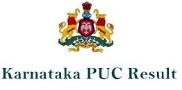 Karnataka 2nd PUC Supplementary Results 2017