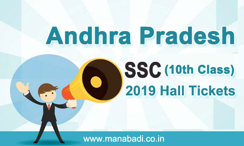 AP SSC (10th Class) Hall Tickets March 2019 Download
