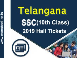 ts 10th class hall tickets