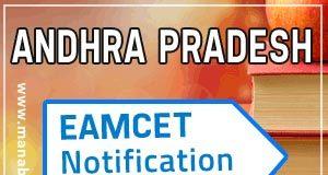 AP-Eamcet2019 notification