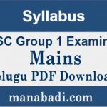 Appsc Group 1 Syllabus mains
