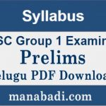 Appsc Group 1 Prelims syllabus