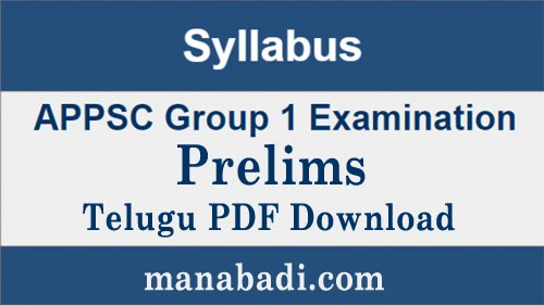 Appsc Group 1 Prelims syllabus