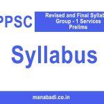 appsc-group-1 syllabus