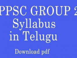 appsc group 2 syllabus in telugu
