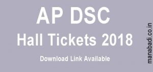 AP DSC Hall Tickets 2018