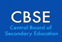 cbse english marking scheme