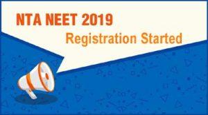 neet registration 2019 started
