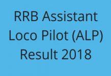 rrb-alp-result-2018