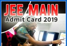 JEE Mains Admit Cards