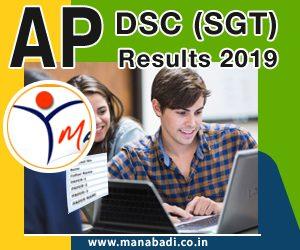 AP-DSC-Results 2019