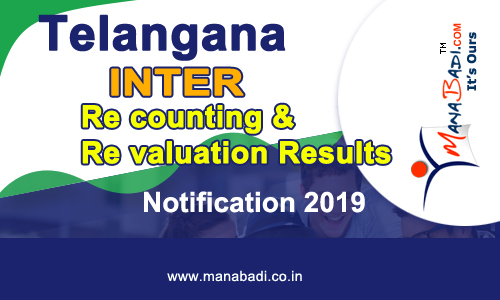 TS-Inter-Revaluation-Re-counting results
