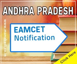 AP EAMCET 2020 Notification