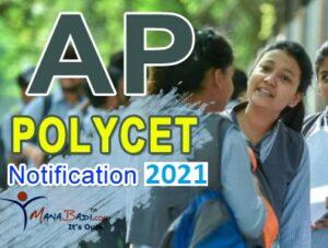 AP POLYCET Notification 2021